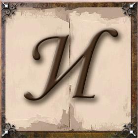 Имена на букву И