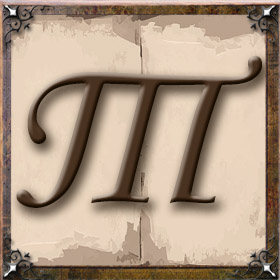 Имена на букву Т
